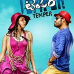 Temper Full Movie Download Free 720p