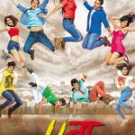 Uvaa Full Movie Download Free 720p