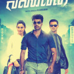 Valiyavan Full Movie Download Free 720p