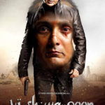 Vishwaroop Full Movie Download Free 720p