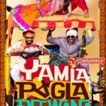 Yamla Pagla Deewana Full Movie Download Free 720p