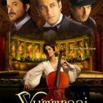 Yuvvraaj Full Movie Download Free 720p