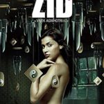 Zid Full Movie Download Free 720p