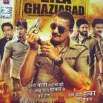 Zilla Ghaziabad Full Movie Download Free 720p