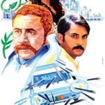 Zinda Bhaag Full Movie Download Free 720p