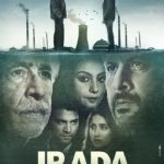 Irada Full Movie Download Free DvDRip