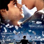 Jannat In Search of Heaven Full Movie Download Free DVDRip