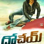 Dohchay Full Movie Download Free HDRip Dual Audio