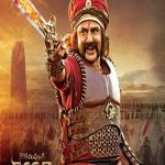 Gautamiputra Satakarni Full Movie Download Free WEBHD