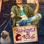 Kittu Unnadu Jagratha Full Movie Download Free 720p