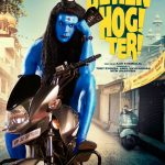 Behen Hogi Teri Full Movie Download Free 720p BluRay