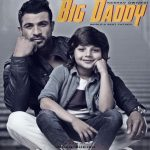 Big Daddy Full Movie Download Free 720p BluRay