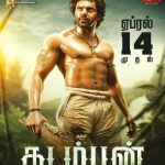 Kadamban Full Movie Download Free 720p BluRay