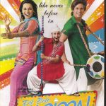 Dil Bole Hadippa Full Movie Download Free 720p BluRay