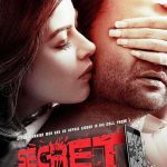Secret Full Movie Download Free 720p BluRay