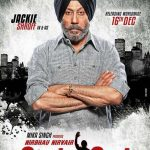 Sardar Saab Full Movie Download Free 720p