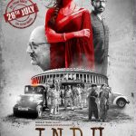 Indu Sarkar Full Movie Download Free HD WebRip