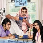 Atithi Tum Kab Jaoge Full Movie Download Free 720p