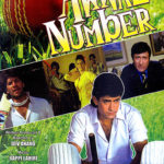 Awwal Number Full Movie Download Free 720p