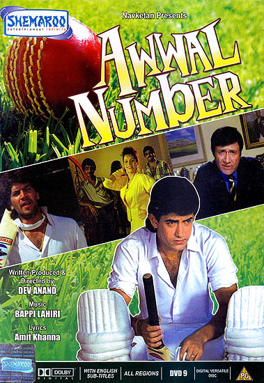 Awwal Number Full Movie Download Free 720p - Free Movies Download