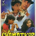 Chamatkar Full Movie Download Free 720p