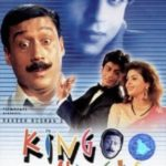 King Uncle Full Movie Download Free 720p