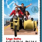 Lage Raho Munna Bhai Full Movie Download Free 720p BluRay