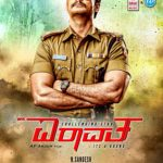 Mr Airavata Full Movie Download Free 720p BluRay
