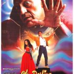 Oh Darling Yeh Hai India Full Movie Download Free 720p BluRay