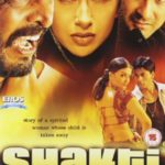 Shakthi Full Movie Download Free 720p BluRay