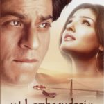 Yeh Lamhe Judaai Ke Full Movie Download Free 720p