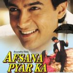 Afsana Pyar Ka Full Movie Download Free 720p BluRay