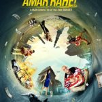 Brij Mohan Amar Rahe Full Movie Download Free 720p