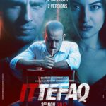 Ittefaq Full Movie Download Free HDRip
