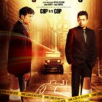 Right Yaaa Wrong Full Movie Download Free 720p