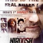 Nirdosh Full Movie Download Free HD 720p