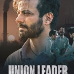 Union Leader Full Movie Download Free HDRip