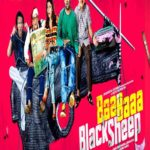 Baa Baaa Black Sheep Full Movie Download Free 720p