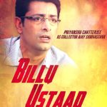 Billu Ustaad Full Movie Download Free 720p