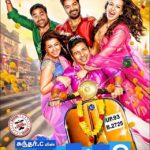 Kalakalapu 2 Full Movie Download Free HDRip