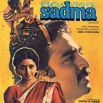 Sadma Full Movie Download Free 720p BluRay
