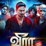 Veera Full Movie Download Free HDRip
