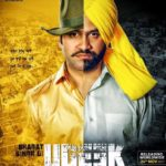 Bhagat Singh Di Udeek Full Movie Download Free 720p