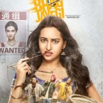 Happy Phirr Bhag Jayegi Full Movie Download Free HD 720p