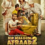 Na Maloom Afraad 2 Full Movie Download Free 720p BluRay