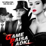 Game Paisa Ladki Full Movie Download Free 720p BluRay