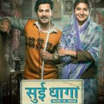 Sui Dhaaga Made in India Full Movie Download Free HD 720p