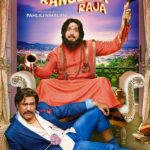 Rangeela Raja Full Movie Download Free HD Cam