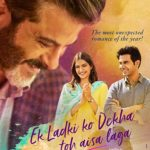 Ek Ladki Ko Dekha Toh Aisa Laga Full Movie Download Free HD 720p