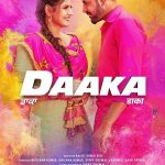 Daaka Full Movie Download Free HD Cam